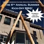 6th Annual Summer BBQ