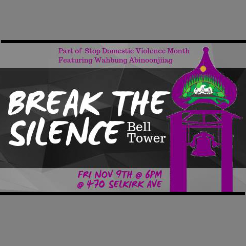 Break The Silence Bell Tower