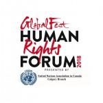 HRF 2018 logo