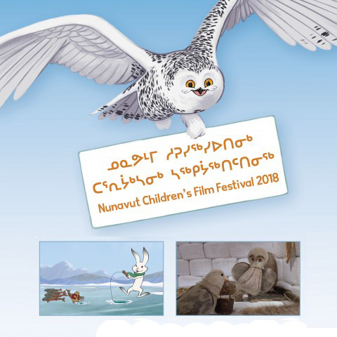 Nunavut Children's Film Festival