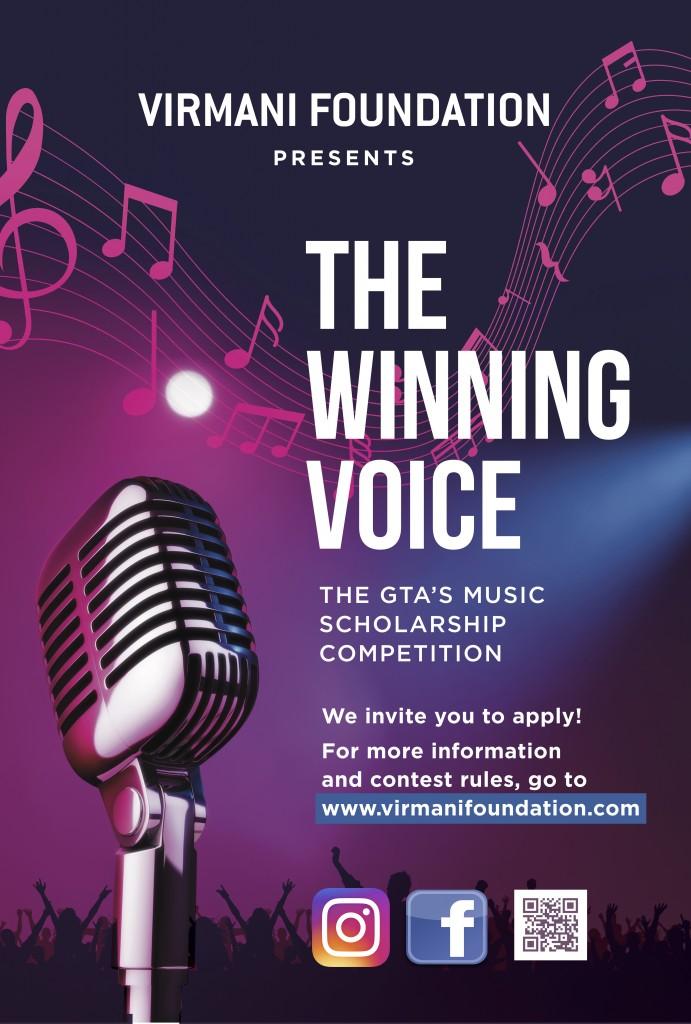 Winning Voice_qr code